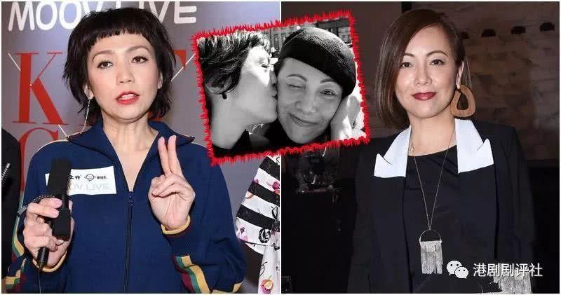 <b>女歌手否认与TVB视后是同性密友关系:我们是好朋友</b>