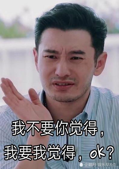 """杨幂化身杨怼怼,在线花式怼黄晓明,被网友亲切称为""""去油高手"""""""