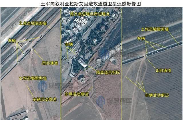 中国0.5米分辨率卫星拍下画面,库尔德人有好机会,土耳其要小心