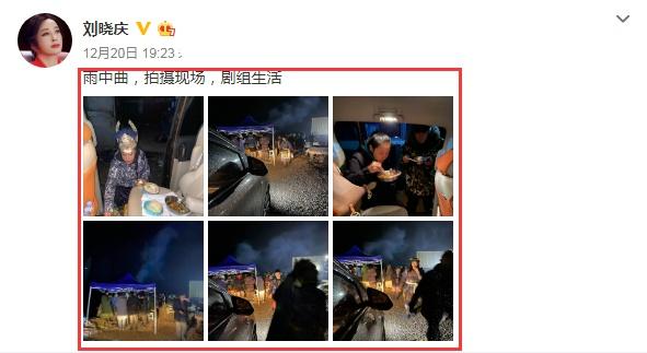 刘晓庆曝光剧组伙食,菜品不如10元盒饭,蹲路边吃饭条件简陋