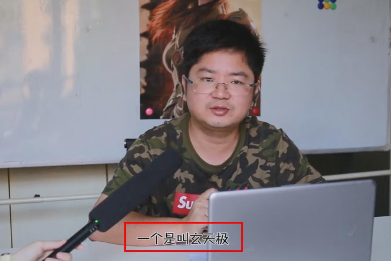 雄兵连烈阳天道专访,烈阳星4大守护登场,新角色玄天极让人期待