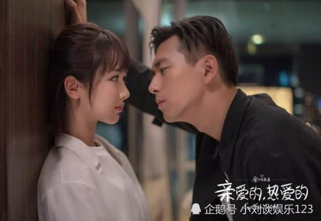 <b>《亲爱的热爱的》演员素颜,李现成大叔,看到吴白相信粉丝审美了</b>