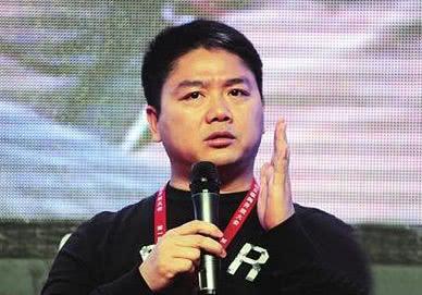 刘强东曾承诺:在京东干满5年买房,如今001号快递员几套房了呢