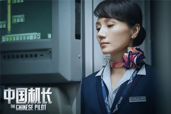 <b>《中国机长》一部有视觉、有特效的纪录片,这么好英雄事迹可惜了</b>