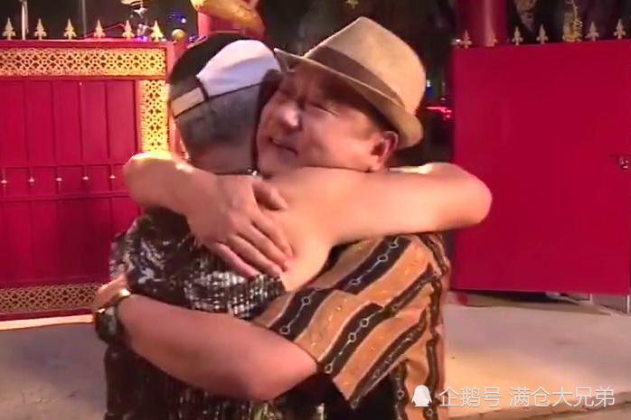 不是每个范伟,都能拥抱赵本山