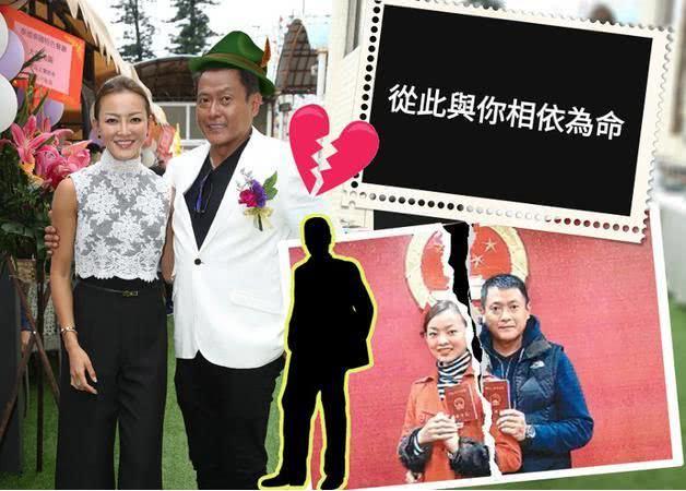 魏骏杰背叛滕丽名跟嫩妹结婚遭劈腿,而他为郭羡妮抛弃原配毁事业