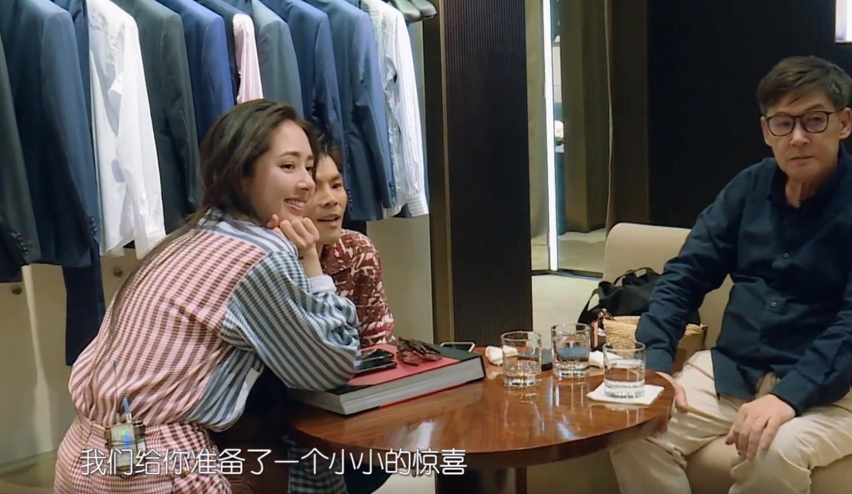 郭碧婷爸爸给向佐小费,得知具体金额的那一刻,导演直接懵了!