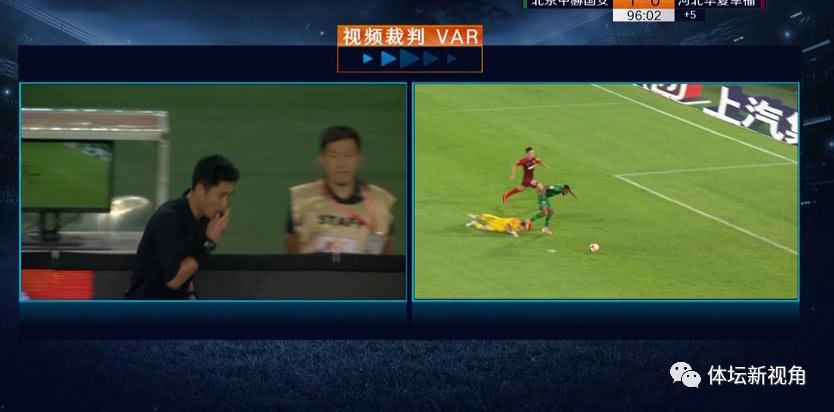 国安2-0力克河北华夏幸福,豪取主场11连胜,马宁关键战抢镜