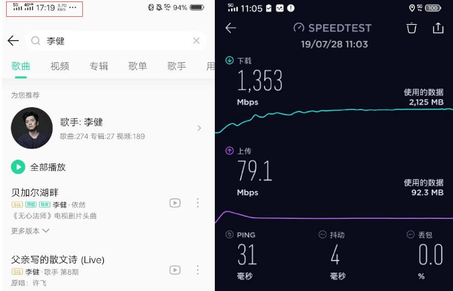 不仅廉价更有惊喜!iQOO 5G版曝光:5G双卡双待稳了!