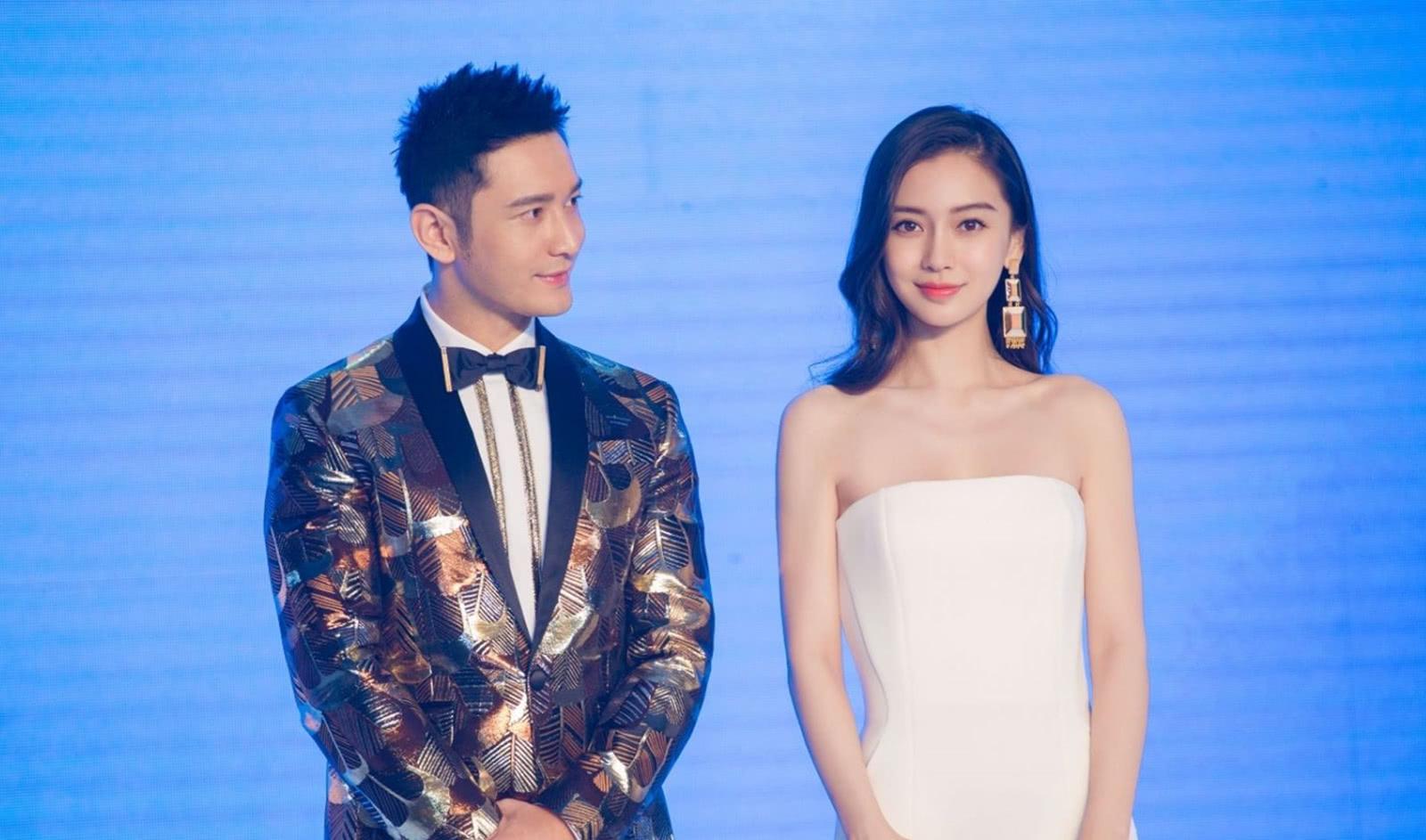 秦岚和他交往两年被分手,09年和杨颖相识,如今结婚多年零绯闻