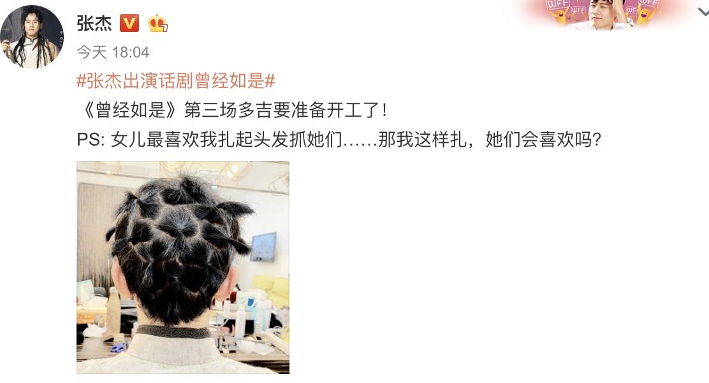 林青霞和谢娜结伴看张杰演话剧!三人后台合影时,张杰的举动很甜