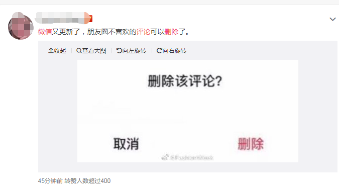 Delete comments moments how to on wechat How do