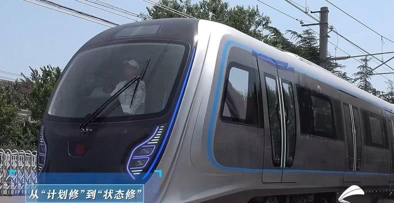 不得了!下一代地铁来了!车窗变触控屏,能看新闻、刷视频…