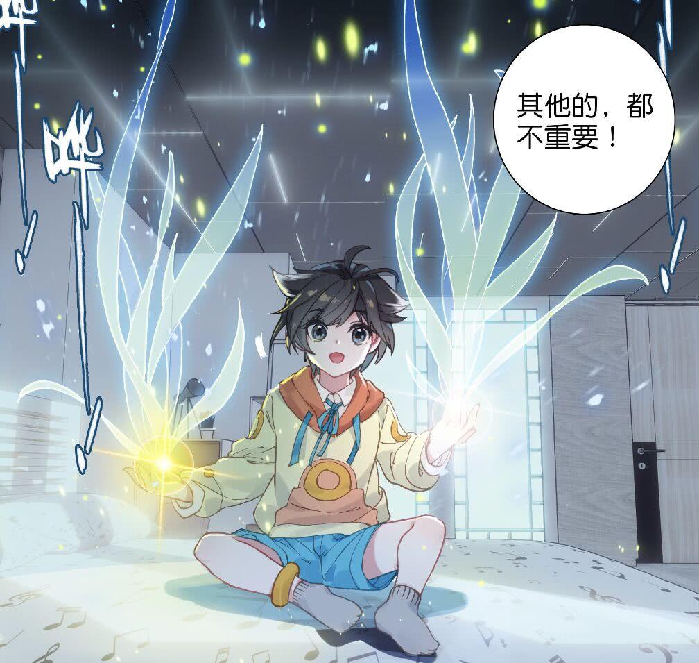 终极斗罗最新话古月娜人设形象崩塌,漫迷:这样的月殿多来几沓