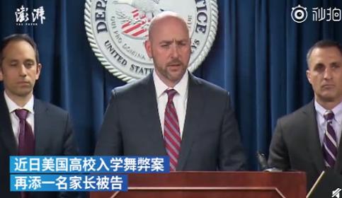 中国家长花40万美元送孩子进美国名校,在西班牙被捕