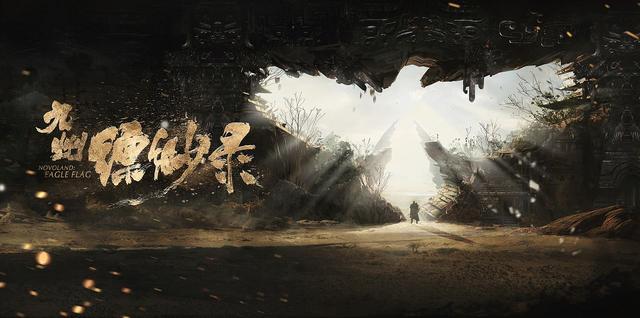 看完《九州缥缈录》,很怀疑刘昊然是不是喜欢宋祖儿!这眼神绝了