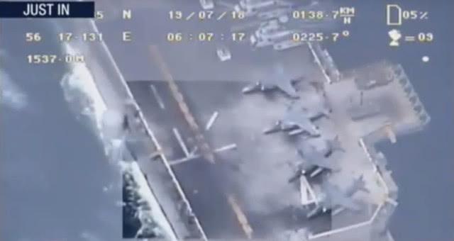美军为在中东开战,不惜击落本国战机?伊朗向全球展示铁证