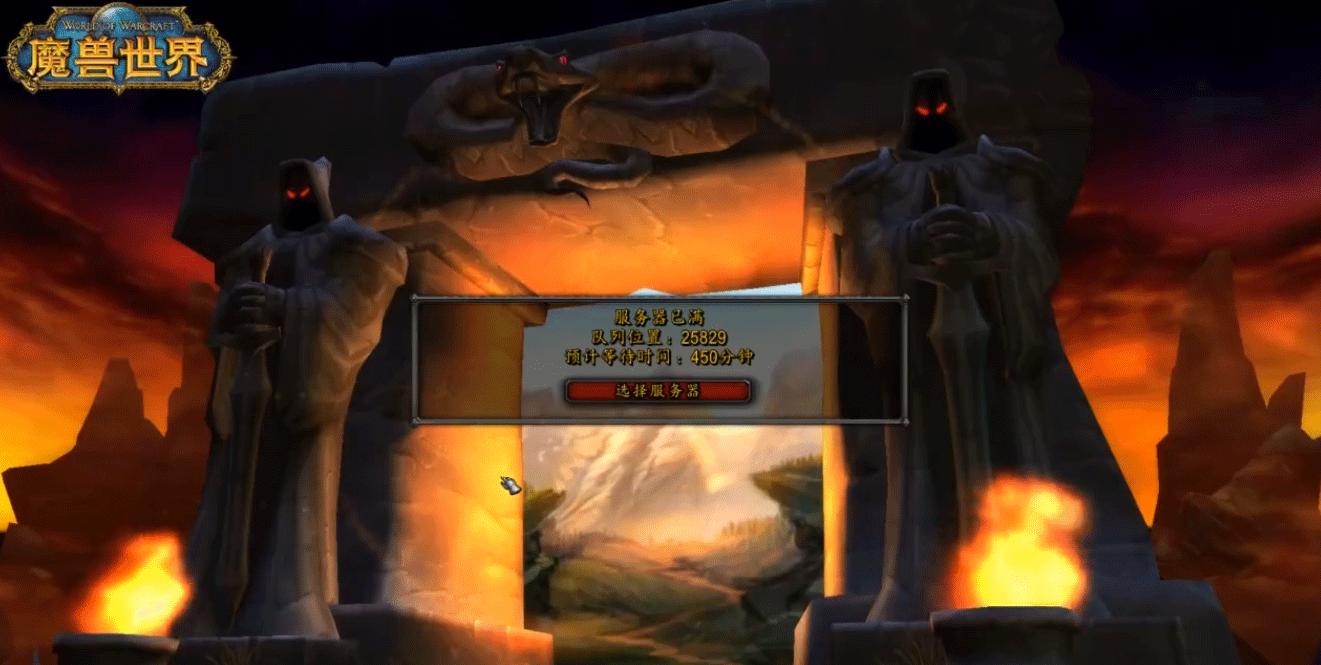 魔兽怀旧服火爆让梦幻西游官方动心!如果梦幻出怀旧服你会玩吗?