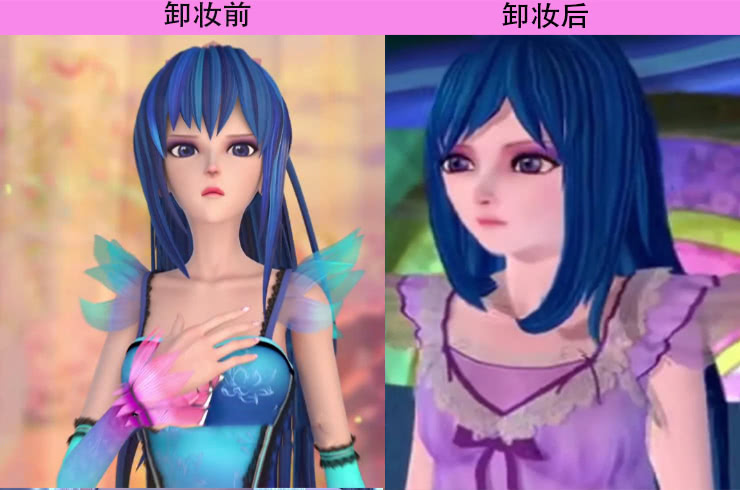 叶罗丽:公主卸妆前后对比,罗丽笑脸搞怪,冰公主依然经得起考验