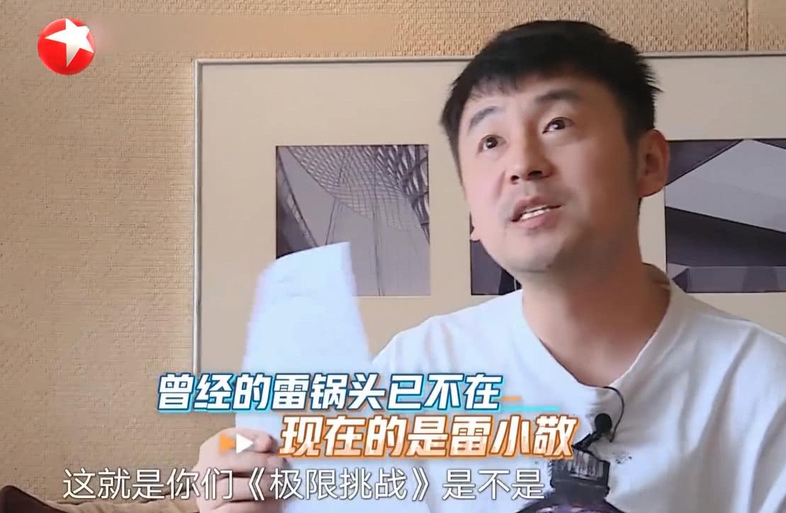 89的刘宪华遇到83的雷佳音,大头:太丑了,我应该化个妆!