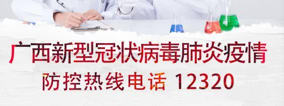 <b>广西投资最大、水平最高的世界级文化旅游项目曝光,就在桂林!</b>