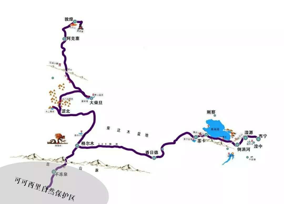 <b>喜欢自驾游的朋友看过来,青海湖到敦煌,沿途都是美景大片</b>