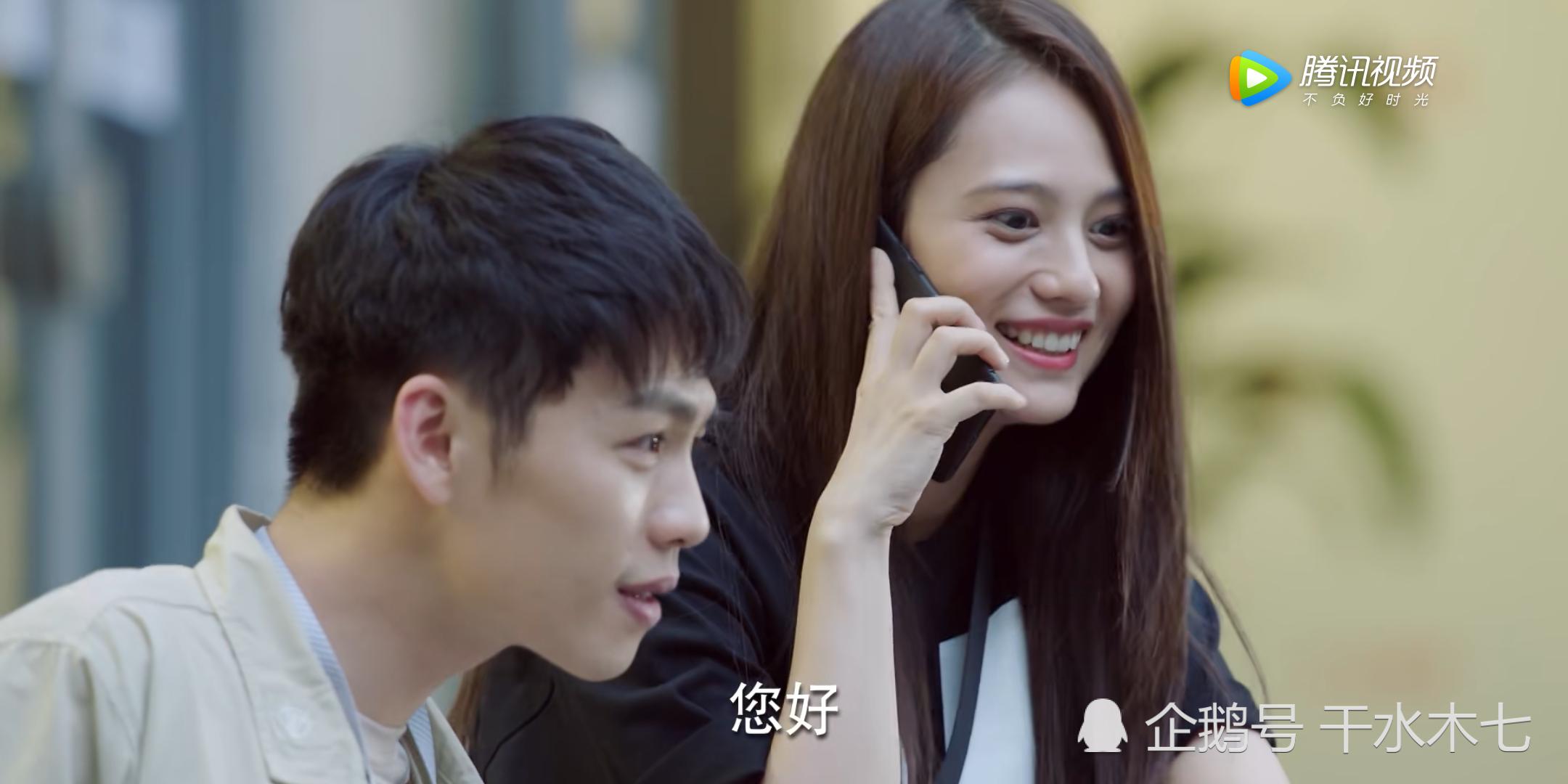 韩商言41集才抱得美人归,米邵飞一个电话,孙亚亚就成未婚妻