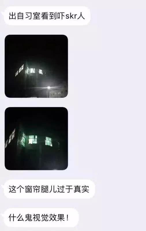 """晚上学校窗户上惊现一双""""大长腿"""",太吓人了"""