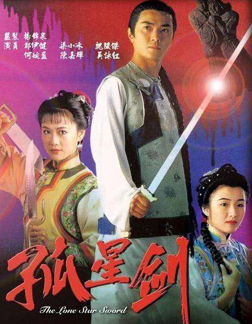 最冷门的十部TVB武侠剧,被忽略的武侠片,你可能都没看过!