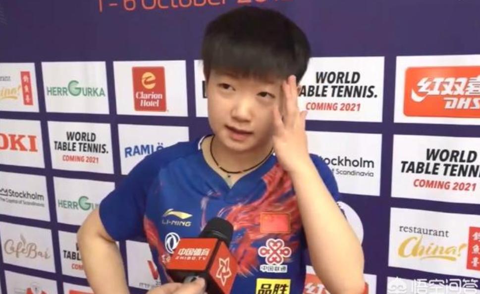 疯狂一战!0-2落后,伊藤美诚连扳四局,大逆转国乒00后新星