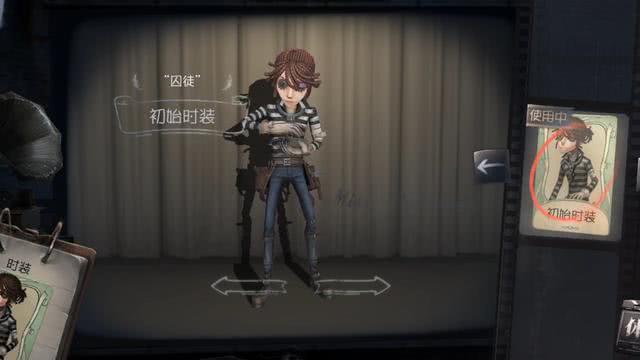 <b>第五人格官博正式宣布囚徒技能,比日服爆料还可怕,像被盗号了</b>
