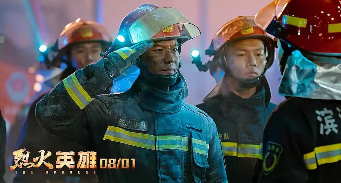 <b>虽然《烈火英雄》是部男人戏,但谭卓、杨紫两人的表现太吸眼泪了</b>