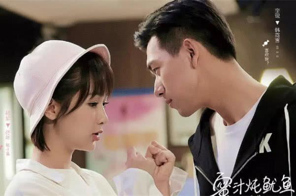 亲爱的热爱的:韩商言一段台词引爆朋友圈,我们都应该谨记!