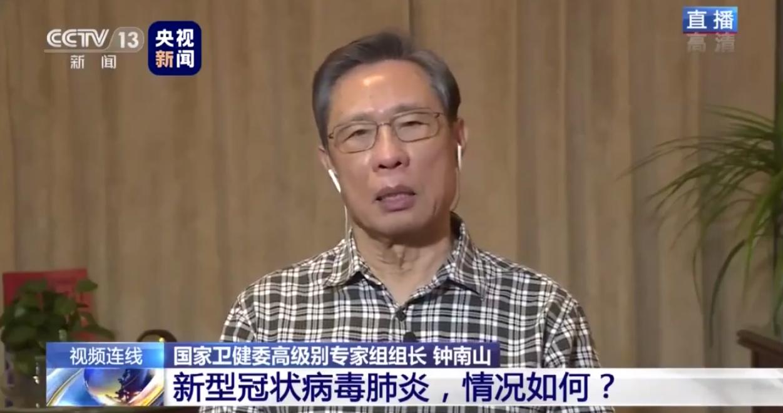 钟南山:新型肺炎存在人传人现象