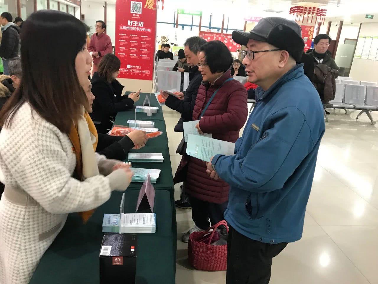 持卡人数近1000万!杭州市举行社保卡惠民服务季活动