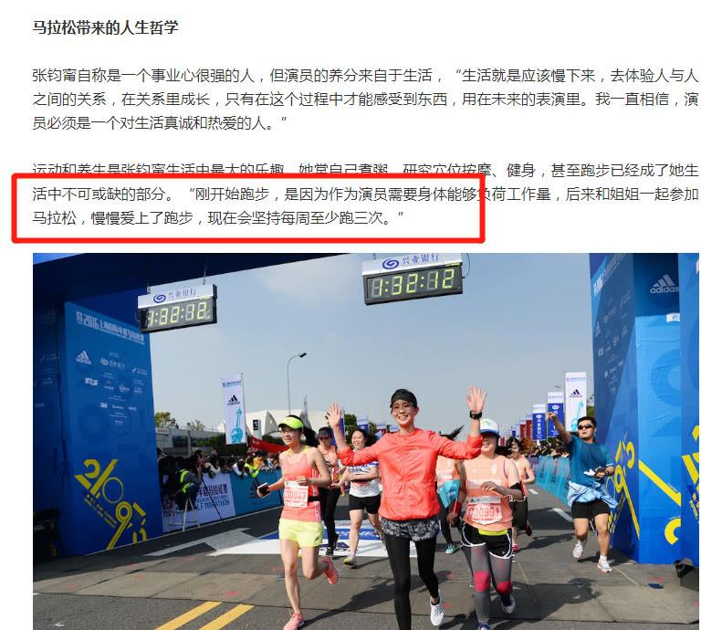 她是运动达人,每周至少跑步3次,今37岁一袭白裙,比少女还美