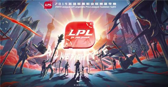 LPL冒泡赛将开打,网友投票最希望去S9战队,iG票数仍第一