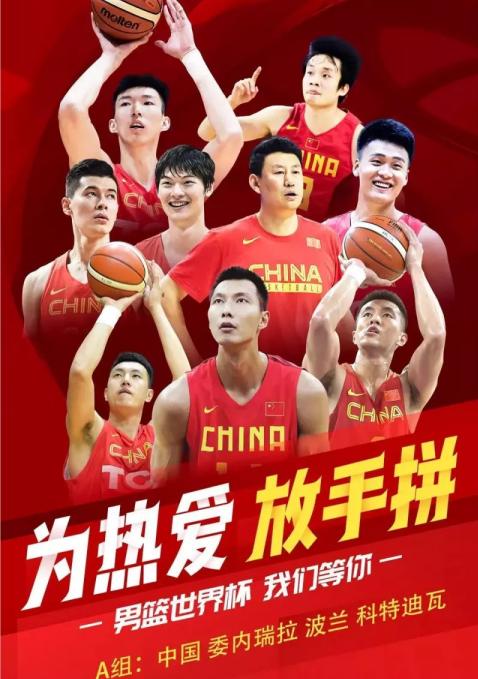 男篮4大对头,争先请豪强热身,为何就中国男篮,只大战旅游队?