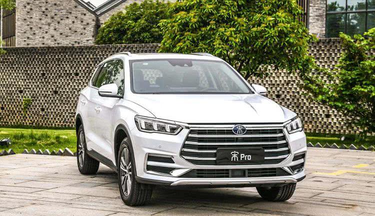 8.98万起 宋Pro燃油能否成为最值得购买的国产SUV?