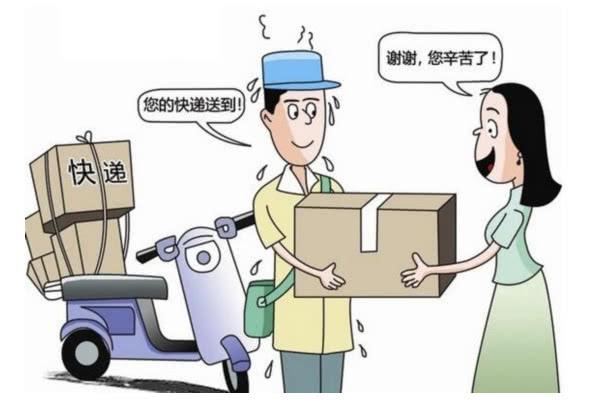 快递员表示:一个包裹挣一块钱,你还想要什么服务!