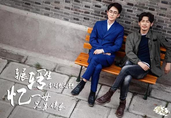 2019年暑期档新晋流量小生对决:肖战魏无羡,李现韩商言