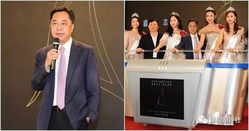 亚洲小姐又来了!亚视CEO公布将在9月中首轮面试