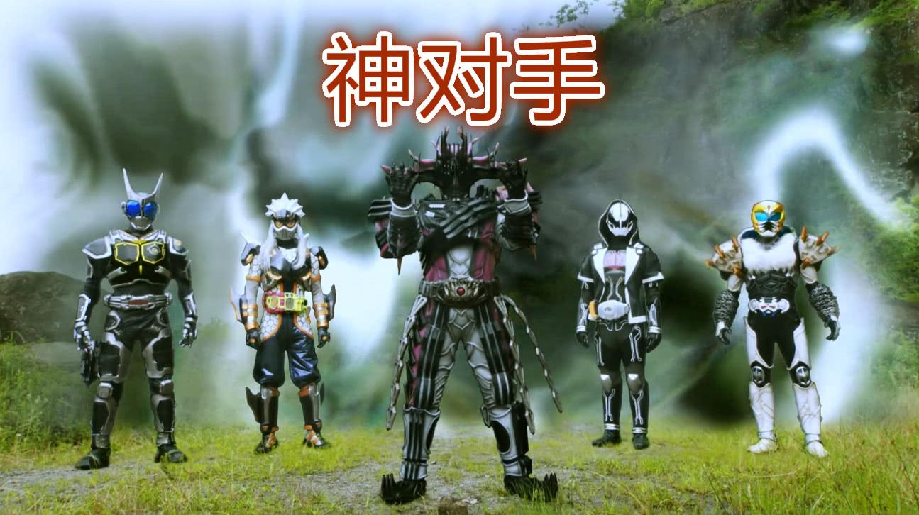 假面骑士时王:论队友的重要性,猪队友遭遇双亡,真队友完成双杀