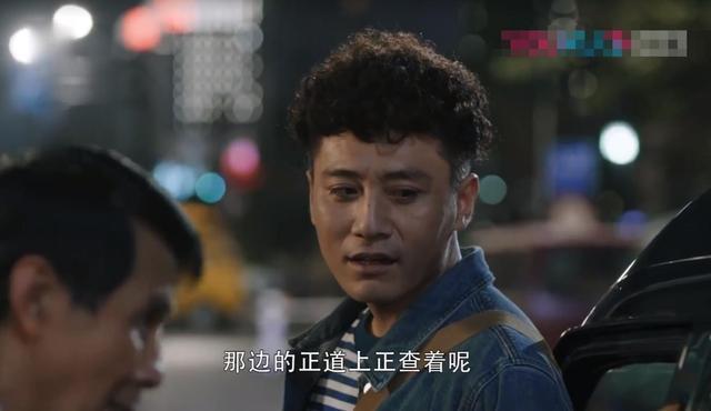 《在远方》刘烨造型强行装嫩被吐槽,这些帅气男星都被造型师坑过