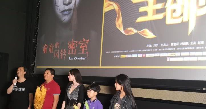 《童童的风铃密室》今日上映 爆破式惊悚体验引燃全国!