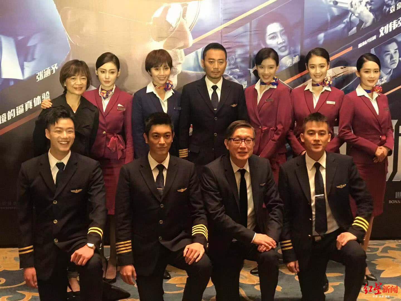 《中国机长》举行首映礼 电影川味十足一些场景看哭观众