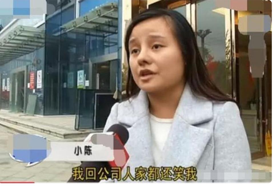 一女子花3万元整了一个漂亮的鼻子,但整完之后却被同事嘲笑