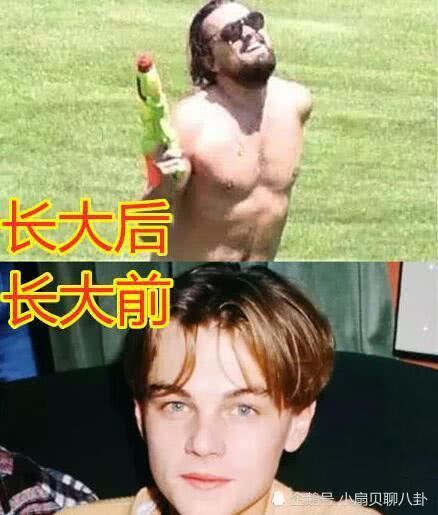 <b>长大后掉粉的男神,小李子变老汉,比伯变邋遢,看到他没了胃口!</b>