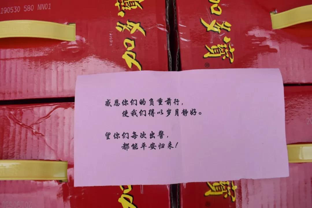 暖心!贺州消防员收到市民送来的纸条后立马干了这件事