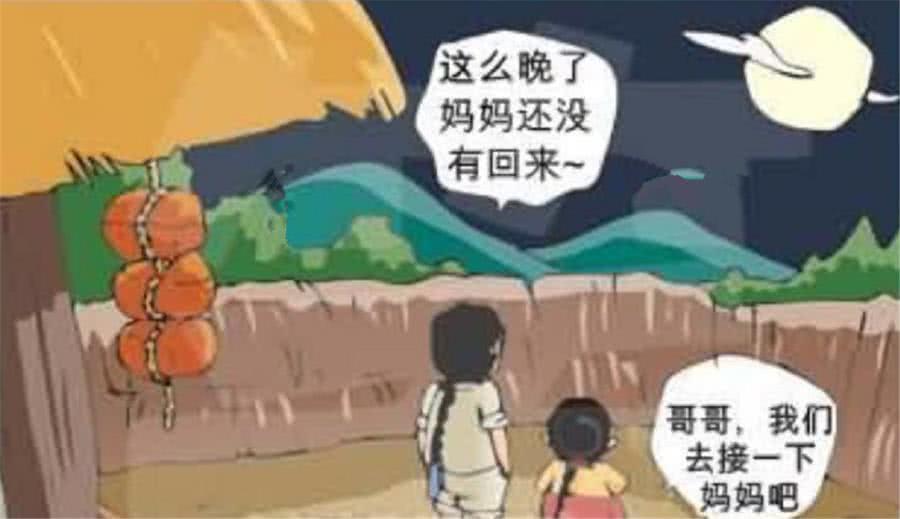 爆笑漫画:妈妈深夜未归,老虎来敲门,但是姐姐比老虎还要可怕!